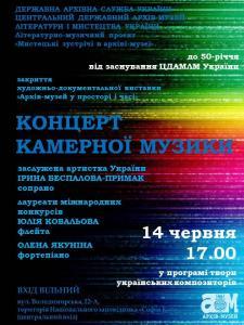 бкКїа_14vисыL¦2016
